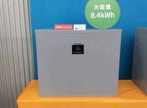 JH-WB1821 シャープクラウド蓄電池システム