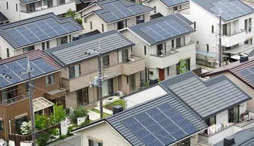 2020年新年度版【東京都】蓄電池の補助金 市区町別一覧 いくらもらえる